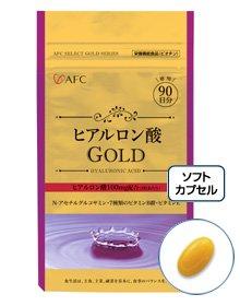 ヒアルロン酸 GOLD 30日分 )
