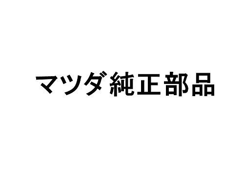 マツダ(MAZDA) N32618115 BRKT. IGNITION COIL