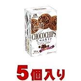 森永製菓 チョコチップクッキー14枚×5個入(1ケース納品)