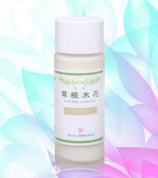草根木花 ハーブミルキーローションNo.1 乾燥肌・敏感肌・混合肌に 人気No.5 内容量:100ml 今なら 20%割引