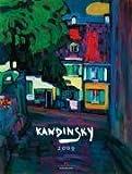 Wassily Kandinsky 2009.
