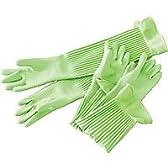 腕までカバー 長~いゴム手袋(2組)