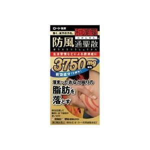 新・ロート防風通聖散錠Z 252錠