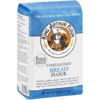 King Arthur Unbleached for Machine Bread Flour, 5-pound Bags (Case of 8) (King Arthur Bread Machine Flour compare prices)