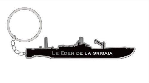 グリザイアの楽園 LE EDEN DE LA GRISAIA SUBMARINE メタルキーホルダー