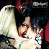 セニョール セニョーラ セニョリータ/Gigpigブギ (初回限定盤Aタイプ+グッズ付)(DVD付)