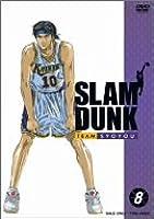 SLAM DUNK VOL.8 [DVD]
