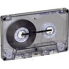MAXELL 102002 Professional Bulk Normal Bias Audio Tape (120 min, 20 pk)