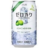 アサヒ ゼロカク ジントニックテイスト 350ML×1箱(24缶)