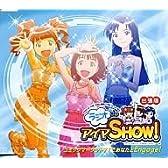 ラジオdeアイマSHOW! 出張版 ~コミックマーケット71であなたとEngage!~