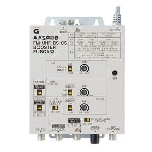 マスプロ 共同受信用 FM・UHF・BS・CSブースター(33dB型) FUBCA33 (UBCA33AG後継機)