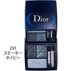 ディオール(Dior) トワ クルール スモーキー #291(スモーキー ネイビー) 5.5g [海外直送品] [並行輸入品]