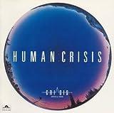 HUMAN CRISIS(原田真二&クライシス)