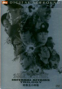 Infernal Affairs (Limited Chronological Edition) Trilogy Disc Set