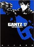 GANTZ 17 (ヤングジャンプコミックス)