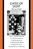 img - for Gates of Light: Sha'are Orah (Sacred Literature Trust Series) book / textbook / text book