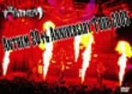 アンセム 20th アニヴァーサリー・ツアー 2005 [DVD]