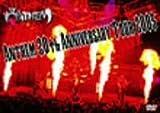 アンセム 20th アニヴァーサリー・ツアー 2005