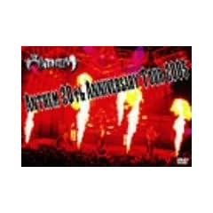 �A���Z�� 20th �A�j���@�[�T���[�E�c�A�[ 2005 [DVD]