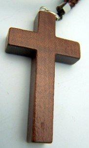 Amazon.com: Dark Wood Simple Latin Cross on Rope Cord, 1 3/4 Inch
