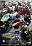 仮面ライダー剣(ブレイド) VOL.6 [DVD]