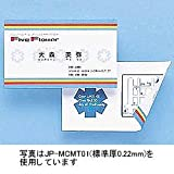 SANWA SUPPLY JP-MCMT01-5 マルチ名刺カード(白)