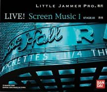 LITTLE JAMMER PRO. 専用別売ROMカートリッジ STAGE 03 「LIVE!Screen MusicI」
