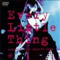 Every Little Thing Concert Tour Spirit 2000 [DVD]
