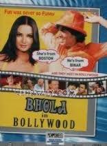 Bhola in Bollywood - DVD