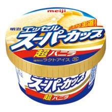明治 エッセル スーパーカップ 超バニラ ×18個【冷凍】