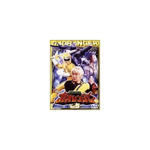 百獣戦隊ガオレンジャー VOL.5 [DVD]