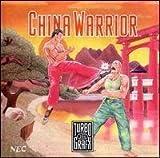 China Warrior - Turbo Grafx 16