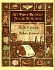 My First Book of Jewish Holidays (0803714270) by Maida Silverman