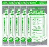 コアデ 透明ブックカバー ミエミエ 小B6コミックサイズ (1冊:25枚入り)  5冊セット