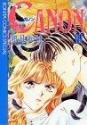 CANON 3 (ボニータコミックススペシャル)