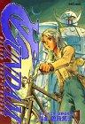 ターンAガンダム 1 (マガジンZコミックス)