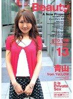 [清原りょう] Beauty Style 13 RYO