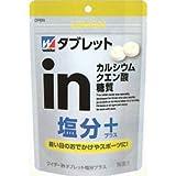 森永 ウイダーinタブレット塩分プラス 68g X6袋