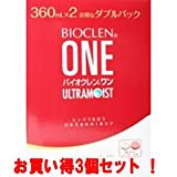 バイオクレンワン ウルトラモイスト ダブルパック (360ml*2) 3箱セット ランキングお取り寄せ