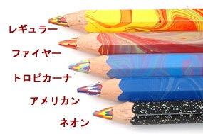 【KOH-I-NOOR】コヒノール ゴシックペン マジックペンシル 太軸3色いろえんぴつ アメリカン