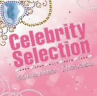 celebrity-selection-by-samantha-thavasa-by-celebrity-selection-by-samantha-tha