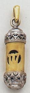 Mezuzah Charm - CG42
