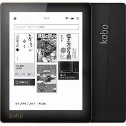 KOBO 電子書籍リーダー KOBO aura (ブラック) N514-KJ-BK-S-EP