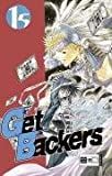 Get Backers 15 - Yuya Aoki, Rando Ayamine