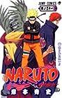 NARUTO -ナルト- 第31巻