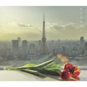 花鳥風月(DVD付)