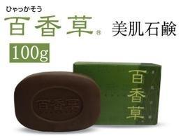 美肌石鹸 百香草 100g