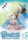 ���� Vol.5 [DVD]