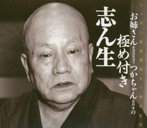 塚越孝の画像 p1_27