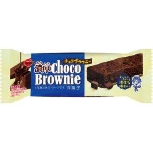 ブルボン 濃厚チョコブラウニー 1個 9コ入り